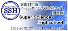 SSH Super Science Highschool