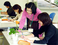 Overview|Tamagawa K-12, University