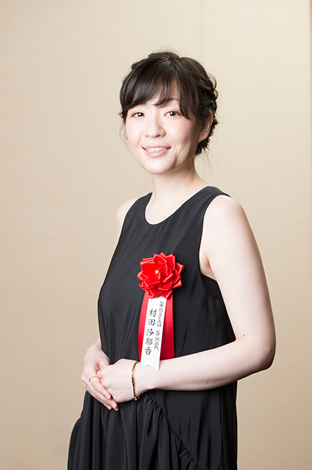 本学卒業生 村田沙耶香さん、「コンビニ人間」で芥川賞受賞。その授賞式が行われました。