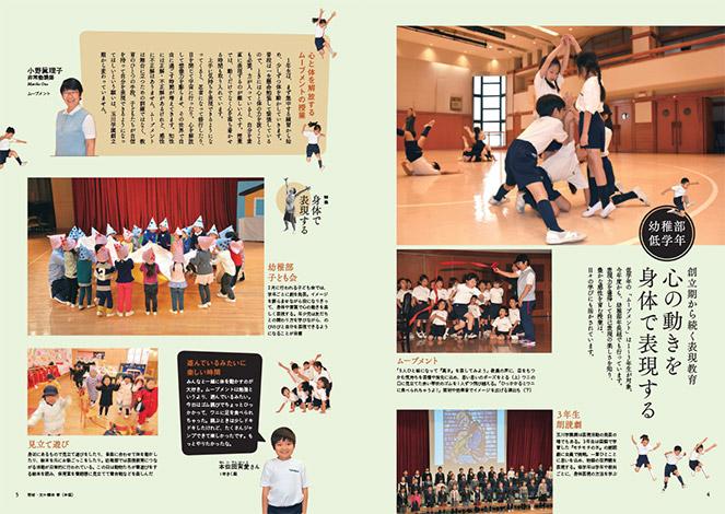 関野浩之の画像 p1_12