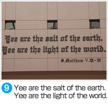 ⑨ Yee are the salt of the earth. Yee are the light of the world